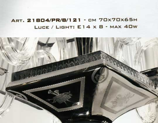 lampadari mangani : Lampadario 8 luci. Struttura: porcellana, Decoro: platino (colore ...