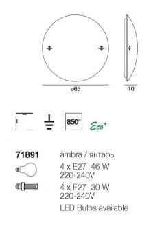 Applique Plafoniera Bijoux 71891 di Linealight, sconto 50%, 2 pezzi disponibili Image 2